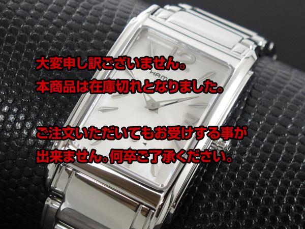 ハミルトン HAMILTON アードモア ARDMORE 腕時計 H11411155 【腕時計 海外インポート品】返品可 レビュー投稿で次回使える2000円クーポン全員にプレゼント