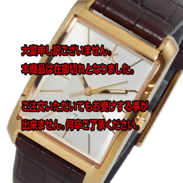 カルバン クライン CALVIN KLEIN ウィンドウ レディース 腕時計 K2M236.20 【腕時計 海外インポート品】返品可 レビュー投稿で次回使える2000円クーポン全員にプレゼント