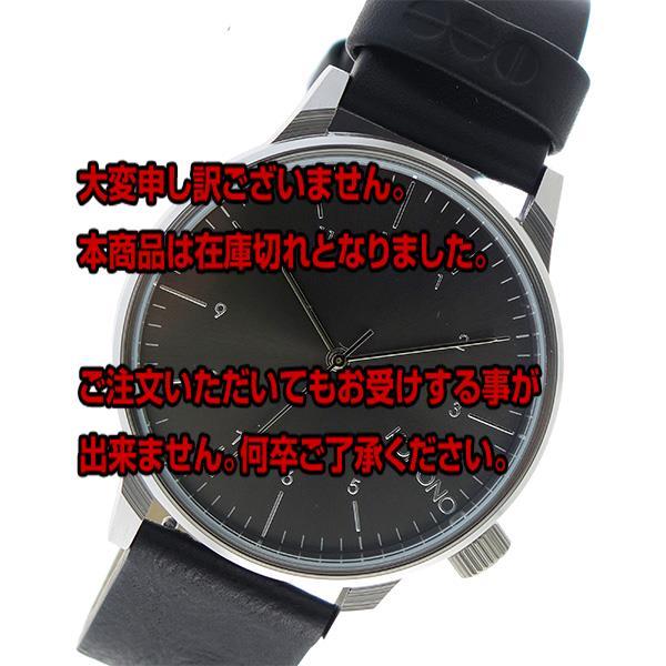 コモノ KOMONO Winston Regal クオーツ メンズ 腕時計 KOM-W2255 ガンメタ 【腕時計 海外インポート品】返品可 レビュー投稿で次回使える2000円クーポン全員にプレゼント
