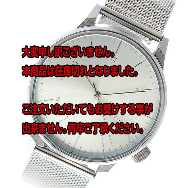 コモノ KOMONO Winston Royale クオーツ メンズ 腕時計 KOM-W2350 シルバー 【腕時計 海外インポート品】返品可 レビュー投稿で次回使える2000円クーポン全員にプレゼント