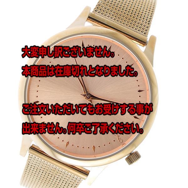 コモノ KOMONO Estelle Royale クオーツ レディース 腕時計 KOM-W2863 ピンクゴールド 【腕時計 海外インポート品】返品可 レビュー投稿で次回使える2000円クーポン全員にプレゼント