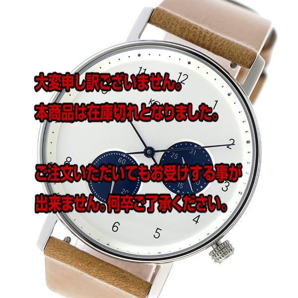 コモノ KOMONO Walther クオーツ ユニセックス 腕時計 KOM-W4000 ホワイト 【腕時計 海外インポート品】返品可 レビュー投稿で次回使える2000円クーポン全員にプレゼント