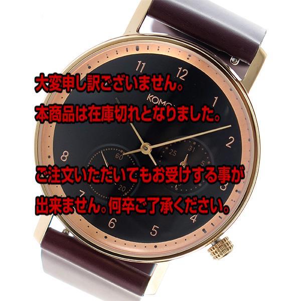 コモノ KOMONO Walther クオーツ ユニセックス 腕時計 KOM-W4003 ブラック 【腕時計 海外インポート品】返品可 レビュー投稿で次回使える2000円クーポン全員にプレゼント