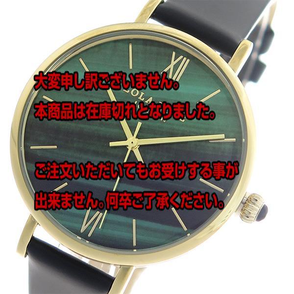 ローラローズ LOLA ROSE マラカイト Malachite クオーツ レディース 腕時計 LR2016 グリーン/ブラック 【腕時計 海外インポート品】返品可 レビュー投稿で次回使える2000円クーポン全員にプレゼント