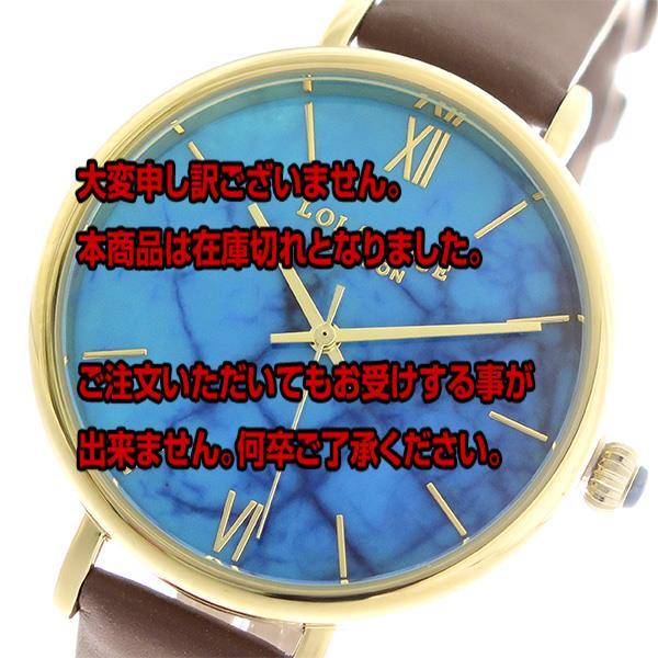 ローラローズ LOLA ROSE ブルーマグネイサイト BlueMagnesaite クオーツ ユニセックス 腕時計 LR2024 ブルー/ブラウン 【腕時計 海外インポート品】返品可 レビュー投稿で次回使える2000円クーポン全員にプレゼント
