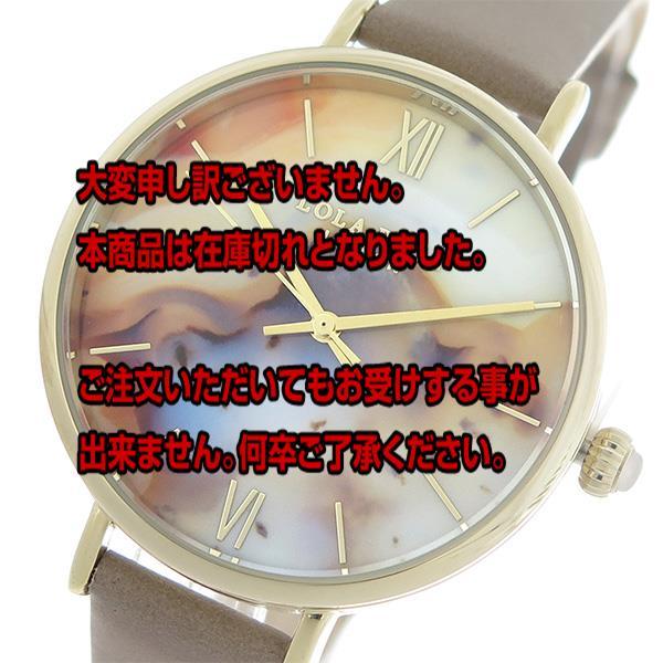 ローラローズ LOLA ROSE モンタナアゲート MontanaAgate クオーツ ユニセックス 腕時計 LR2028 マルチ/グレージュ 【腕時計 海外インポート品】返品可 レビュー投稿で次回使える2000円クーポン全員にプレゼント