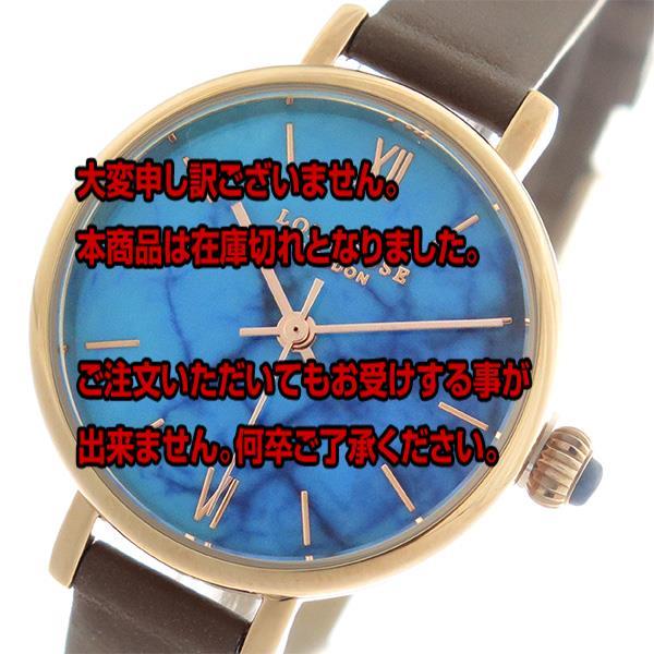 ローラローズ LOLA ROSE ブルーマグネイサイト BlueMagnesaite クオーツ レディース 腕時計 LR2040 ブルー/ブラウン 【腕時計 海外インポート品】返品可 レビュー投稿で次回使える2000円クーポン全員にプレゼント
