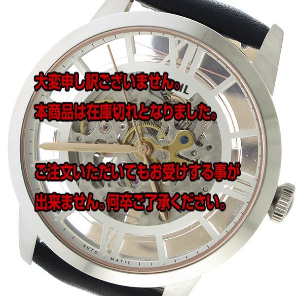 フォッシル FOSSIL 自動巻き メンズ 腕時計 ME3041 スケルトン 【腕時計 海外インポート品】返品可 レビュー投稿で次回使える2000円クーポン全員にプレゼント