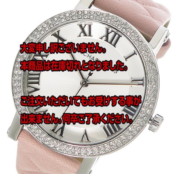 マイケルコース MICHAEL KORS クオーツ レディース 腕時計 MK2617 シルバー 【腕時計 海外インポート品】返品可 レビュー投稿で次回使える2000円クーポン全員にプレゼント
