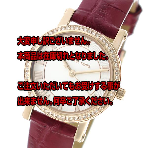 マイケルコース MICHAELKORS クオーツ レディース 腕時計 MK3812 オフホワイト 【腕時計 海外インポート品】返品可 レビュー投稿で次回使える2000円クーポン全員にプレゼント