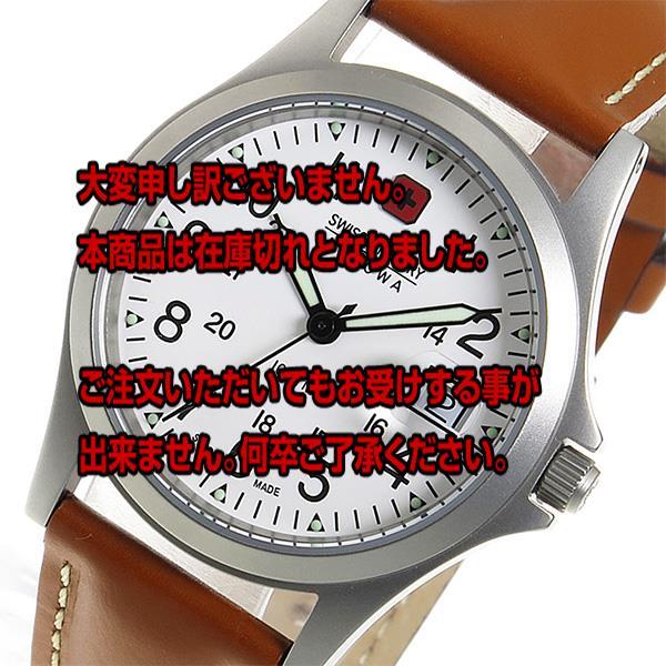 スイスミリタリー SWISS MILITARY クオーツ ユニセックス 腕時計 ML-2 ホワイト 【腕時計 海外インポート品】返品可 レビュー投稿で次回使える2000円クーポン全員にプレゼント