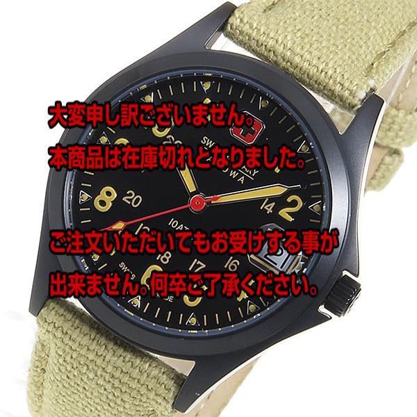 スイスミリタリー SWISS MILITARY クオーツ ユニセックス 腕時計 ML-388 ブラック 【腕時計 海外インポート品】返品可 レビュー投稿で次回使える2000円クーポン全員にプレゼント