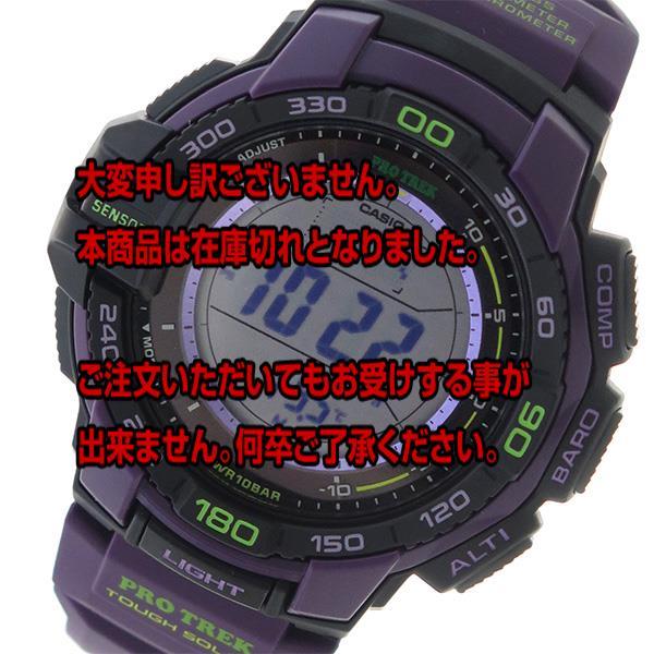 カシオ CASIO プロトレック PROTREK ソーラー クオーツ メンズ 腕時計 PRG-270-6A グレー 【腕時計 海外インポート品】返品可 レビュー投稿で次回使える2000円クーポン全員にプレゼント