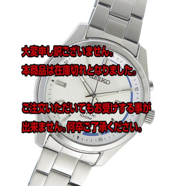 セイコー SEIKO キネティック KINETIC 自動巻き メンズ 腕時計 SKA717P1 ホワイトシルバー 【腕時計 海外インポート品】返品可 レビュー投稿で次回使える2000円クーポン全員にプレゼント