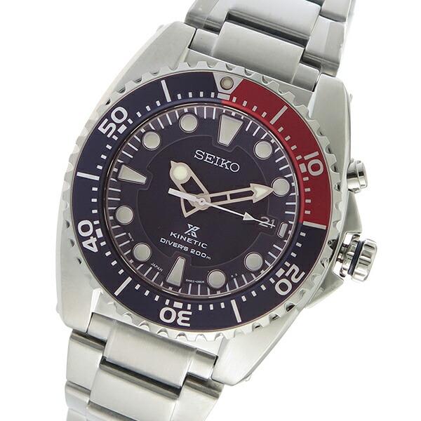 セイコー SEIKO プロスペックス キネティック PROSPEX KINETIC クオーツ メンズ 腕時計 SKA759P1 ネイビー 【腕時計 海外インポート品】返品可 レビュー投稿で次回使える2000円クーポン全員にプレゼント