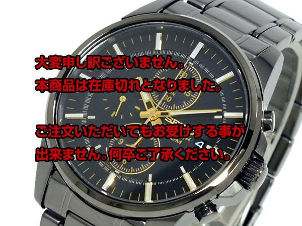 セイコー SEIKO クロノグラフ 腕時計 SNAF07P1 【腕時計 海外インポート品】返品可 レビュー投稿で次回使える2000円クーポン全員にプレゼント