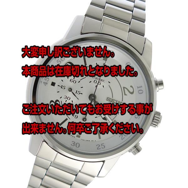 セイコー SEIKO クロノ クオーツ ユニセックス 腕時計 SNDW87P1 ホワイトシルバー 【腕時計 海外インポート品】返品可 レビュー投稿で次回使える2000円クーポン全員にプレゼント