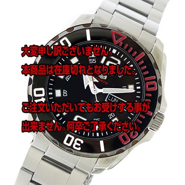 セイコー SEIKO 4R36 セイコー5 ファイブ 自動巻き メンズ 腕時計 SRPB35K1 ブラック 【腕時計 海外インポート品】返品可 レビュー投稿で次回使える2000円クーポン全員にプレゼント
