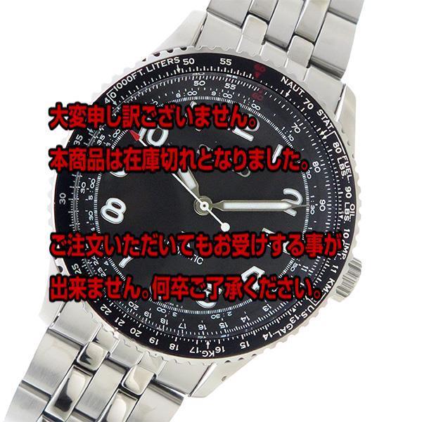 セイコー SEIKO 4R35 プロスペックス PROSPEX 自動巻き メンズ 腕時計 SRPB57K1 ブラック 【腕時計 海外インポート品】返品可 レビュー投稿で次回使える2000円クーポン全員にプレゼント