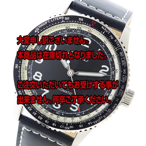 セイコー SEIKO 4R35 プロスペックス PROSPEX 自動巻き メンズ 腕時計 SRPB61K1 ブラック 【腕時計 海外インポート品】返品可 レビュー投稿で次回使える2000円クーポン全員にプレゼント