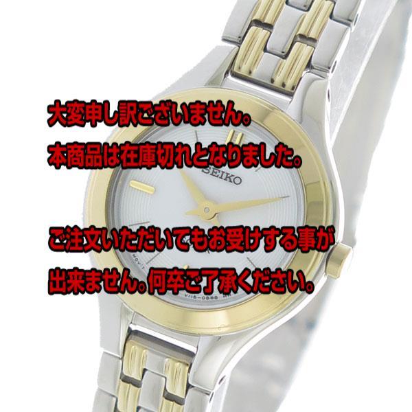 セイコー SEIKO コア Core ソーラー SOLAR クオーツ レディース 腕時計 SUP210P1 ホワイト 【腕時計 海外インポート品】返品可 レビュー投稿で次回使える2000円クーポン全員にプレゼント
