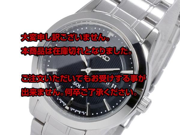 セイコー SEIKO ソーラー SOLAR レディース 腕時計 SUT161P1 【腕時計 海外インポート品】返品可 レビュー投稿で次回使える2000円クーポン全員にプレゼント