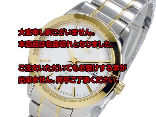 セイコー SEIKO ソーラー SOLAR レディース 腕時計 SUT162P1 【腕時計 海外インポート品】返品可 レビュー投稿で次回使える2000円クーポン全員にプレゼント