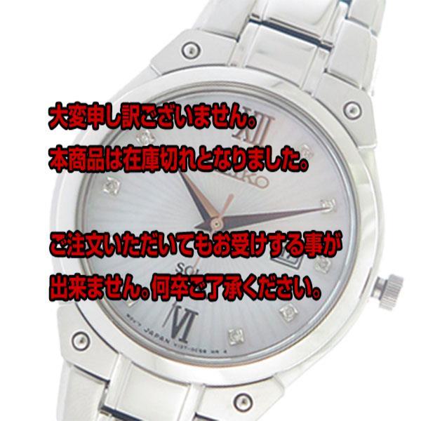 セイコー SEIKO ソーラー クラシック SOLAR CLASSIQUE クオーツ レディース 腕時計 SUT213P1 シェル 【腕時計 海外インポート品】返品可 レビュー投稿で次回使える2000円クーポン全員にプレゼント