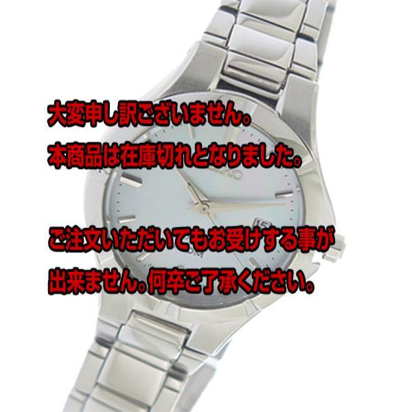 セイコー SEIKO ソーラー SOLAR クオーツ レディース 腕時計 SUT293P1 シェル 【腕時計 海外インポート品】返品可 レビュー投稿で次回使える2000円クーポン全員にプレゼント