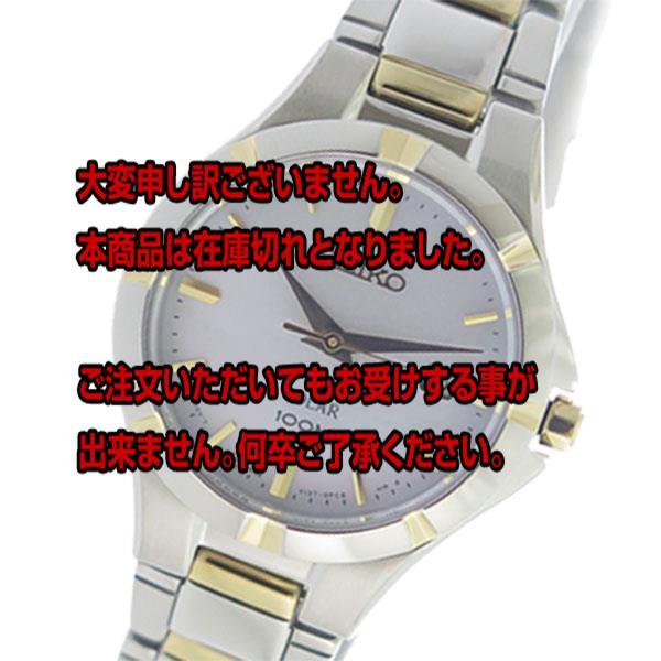 セイコー SEIKO ソーラー SOLAR クオーツ レディース 腕時計 SUT294P1 シェル 【腕時計 海外インポート品】返品可 レビュー投稿で次回使える2000円クーポン全員にプレゼント