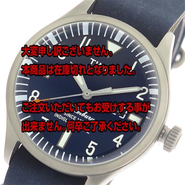 タイメックス TIMEX ウォーターベリー Waterbury クオーツ ユニセックス 腕時計 TW2P64500 ネイビー/ネイビー 【腕時計 海外インポート品】返品可 レビュー投稿で次回使える2000円クーポン全員にプレゼント