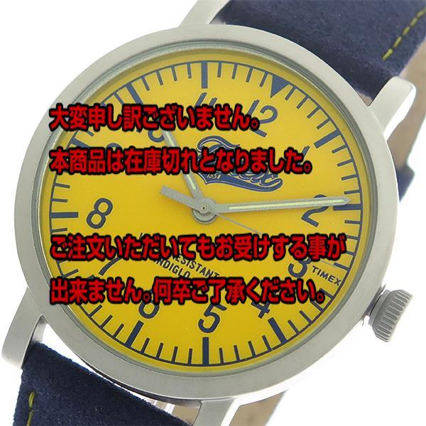 タイメックス TIMEX ウォーターベリー Waterbury クオーツ ユニセックス 腕時計 TW2P83400 イエロー/ネイビー 【腕時計 海外インポート品】返品可 レビュー投稿で次回使える2000円クーポン全員にプレゼント