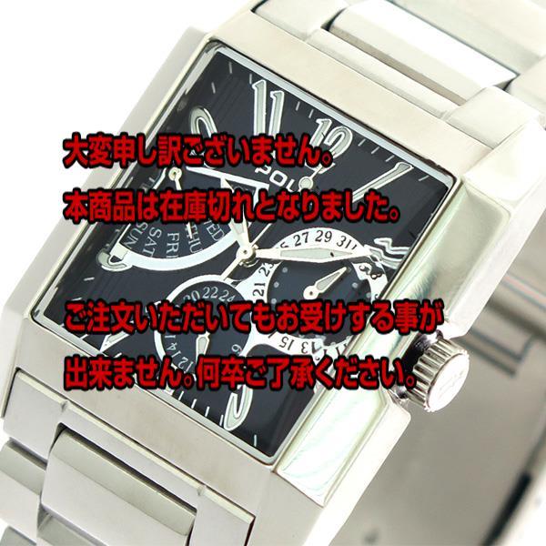 ポリス POLICE 腕時計 メンズ 13789MS-03M クォーツ ネイビー シルバー 【腕時計 海外インポート品】返品可 レビュー投稿で次回使える2000円クーポン全員にプレゼント