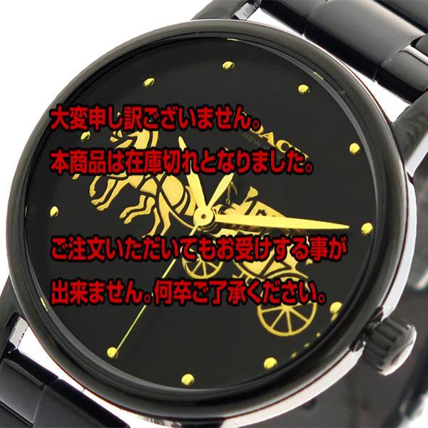 コーチ COACH 腕時計 レディース 14502925 クォーツ ブラック 【腕時計 海外インポート品】返品可 レビュー投稿で次回使える2000円クーポン全員にプレゼント