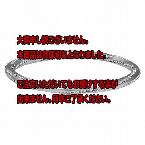スワロフスキー SWAROVSKI ブレスレット レディース 5350171 【アクセサリー ブレスレット】返品可 レビュー投稿で次回使える2000円クーポン全員にプレゼント