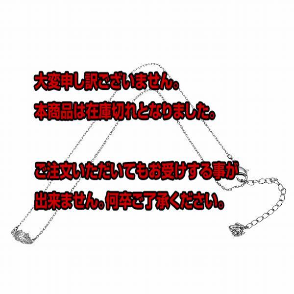 スワロフスキー SWAROVSKI ネックレス レディース 5392924 【アクセサリー ネックレス】返品可 レビュー投稿で次回使える2000円クーポン全員にプレゼント