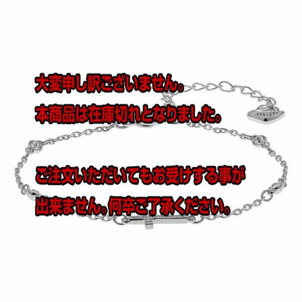 スワロフスキー SWAROVSKI ブレスレット レディース 5395824 【アクセサリー ブレスレット】返品可 レビュー投稿で次回使える2000円クーポン全員にプレゼント