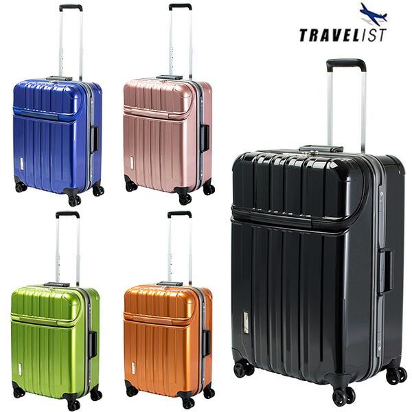 トラベリスト TRAVELIST トップオープン スーツケース 76-20431 トラストップ 100L ブラック 代引き不可 【バッグ スーツケース】返品可 レビュー投稿で次回使える2000円クーポン全員にプレゼント