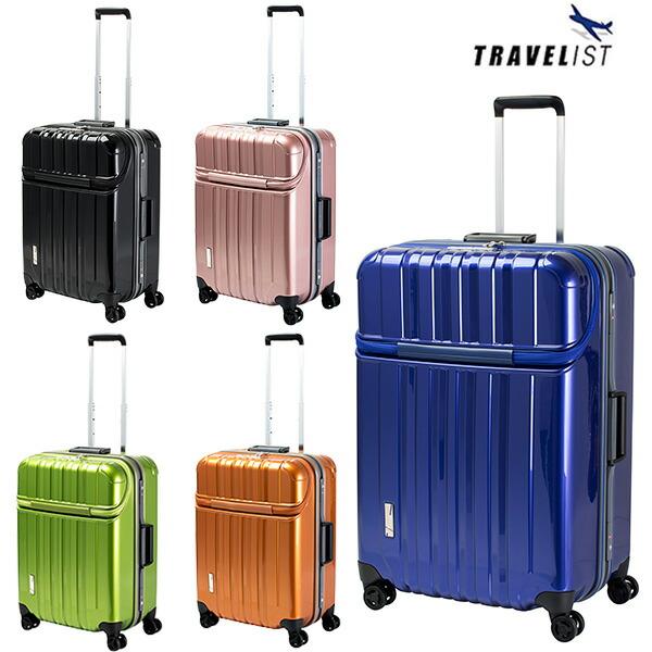 トラベリスト TRAVELIST トップオープン スーツケース 76-20432 トラストップ 100L ブルー 代引き不可 【バッグ スーツケース】返品可 レビュー投稿で次回使える2000円クーポン全員にプレゼント