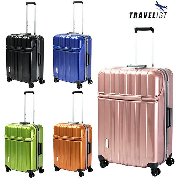 トラベリスト TRAVELIST トップオープン スーツケース 76-20436 トラストップ 100L ピンク 代引き不可 【バッグ スーツケース】返品可 レビュー投稿で次回使える2000円クーポン全員にプレゼント