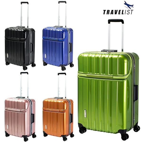 トラベリスト TRAVELIST トップオープン スーツケース 76-20437 トラストップ 100L ライム 代引き不可 【バッグ スーツケース】返品可 レビュー投稿で次回使える2000円クーポン全員にプレゼント