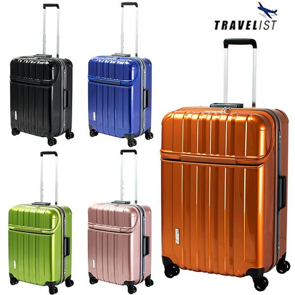 トラベリスト TRAVELIST トップオープン スーツケース 76-20439 トラストップ 100L オレンジ 代引き不可 【バッグ スーツケース】返品可 レビュー投稿で次回使える2000円クーポン全員にプレゼント