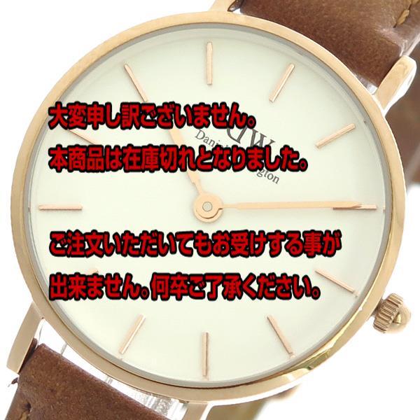 ダニエルウェリントン DANIEL WELLINGTON 腕時計 レディース DW00100228 クォーツ ホワイト ブラウン 【腕時計 海外インポート品】返品可 レビュー投稿で次回使える2000円クーポン全員にプレゼント