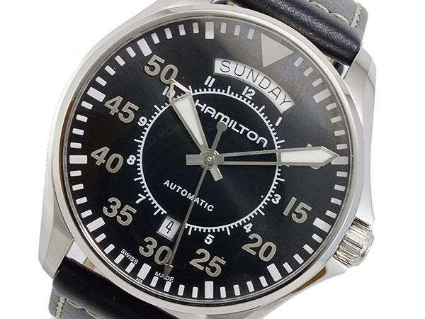ハミルトン HAMILTON カーキ パイロット 自動巻 メンズ 腕時計 H64615735 【腕時計 海外インポート品】返品可 レビュー投稿で次回使える2000円クーポン全員にプレゼント