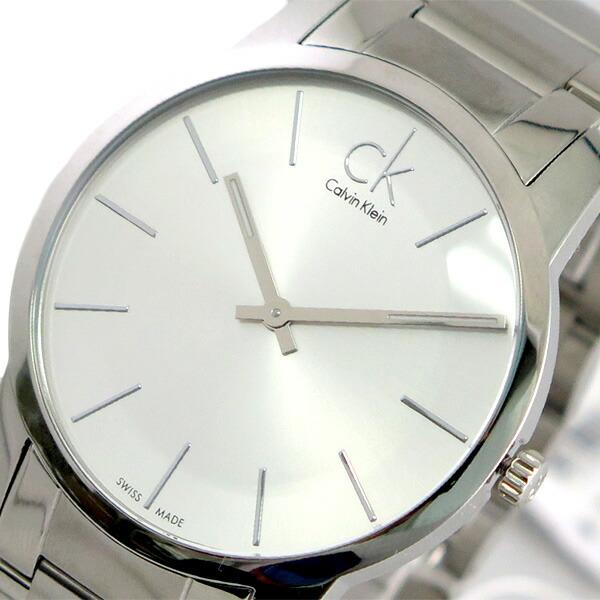 カルバンクライン CALVIN KLEIN 腕時計 メンズ K2G21126 シティー CITY クォーツ シルバー 【腕時計 海外インポート品】返品可 レビュー投稿で次回使える2000円クーポン全員にプレゼント