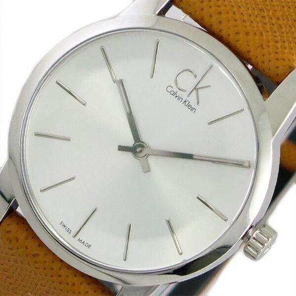 カルバンクライン CALVIN KLEIN 腕時計 レディース K2G23120 シティー CITY クォーツ シルバー ライトブラウン 【腕時計 海外インポート品】返品可 レビュー投稿で次回使える2000円クーポン全員にプレゼント
