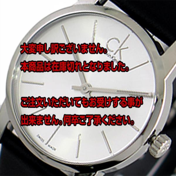 カルバンクライン CALVIN KLEIN 腕時計 レディース K2G231C6 シティー CITY クォーツ シルバー ブラック 【腕時計 海外インポート品】返品可 レビュー投稿で次回使える2000円クーポン全員にプレゼント