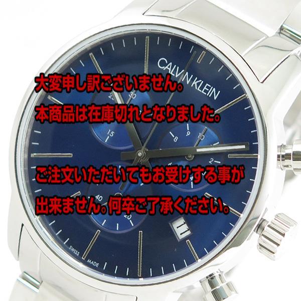 カルバンクライン CALVIN KLEIN 腕時計 メンズ K2G2714N シティー CITY クォーツ ネイビー シルバー 【腕時計 海外インポート品】返品可 レビュー投稿で次回使える2000円クーポン全員にプレゼント