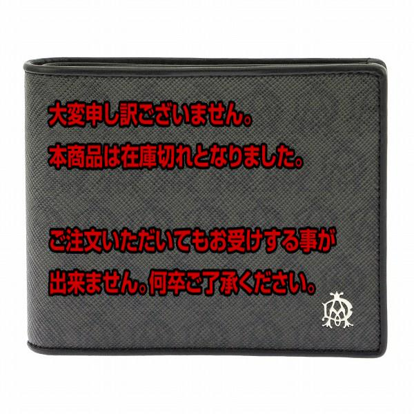 ダンヒル DUNHILL 二つ折り財布 メンズ L2W732Z 【財布・小物 財布】返品可 レビュー投稿で次回使える2000円クーポン全員にプレゼント