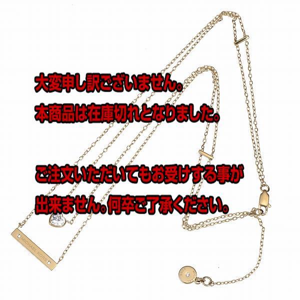 マイケルコース MICHAELKORS ネックレス レディース MKJ6023710 【アクセサリー ネックレス】返品可 レビュー投稿で次回使える2000円クーポン全員にプレゼント